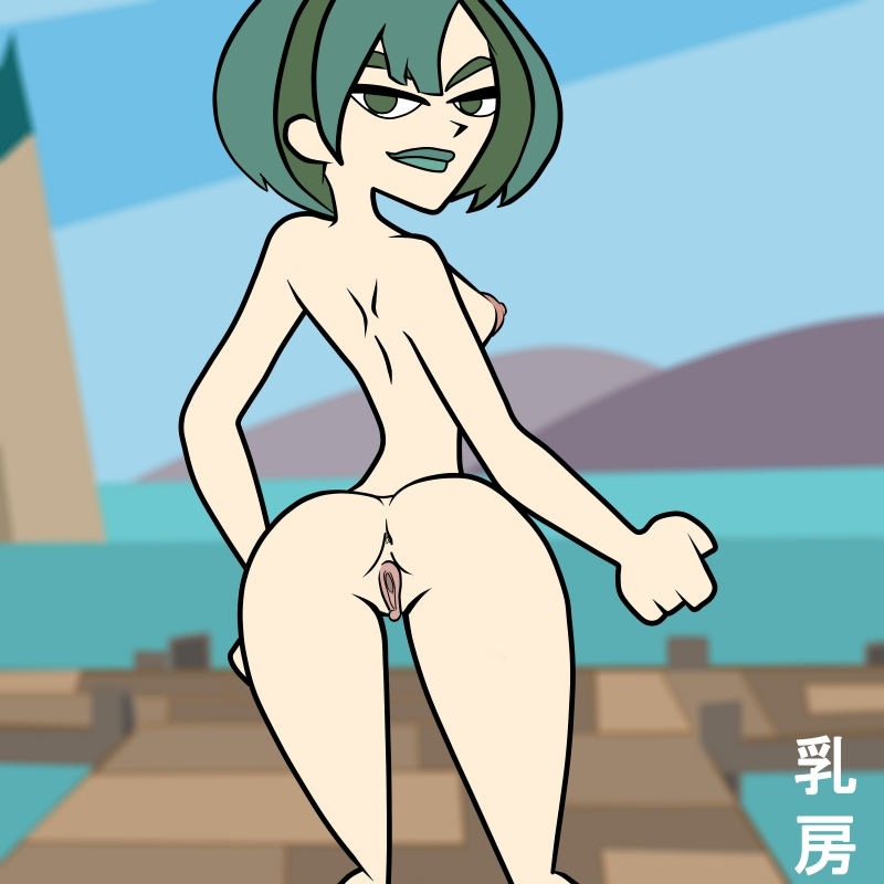 Total Drama Island Cartoon Videos and Gay Porn